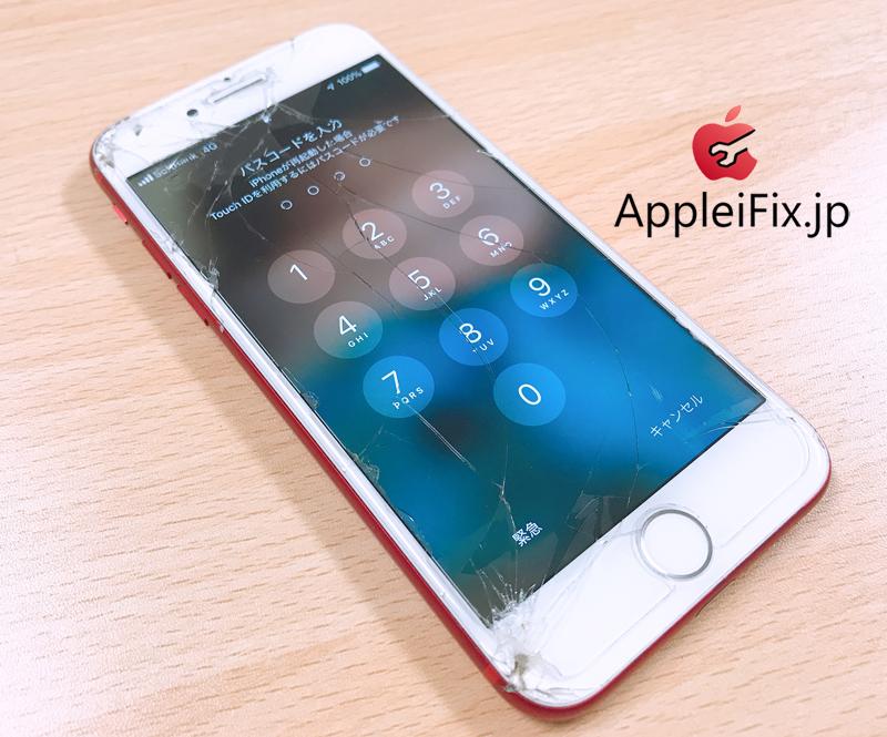 iPhone7画面割れ修理15分AppleiFix修理屋2.jpg