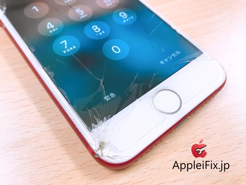 iPhone7画面割れ修理15分AppleiFix修理屋3.JPG