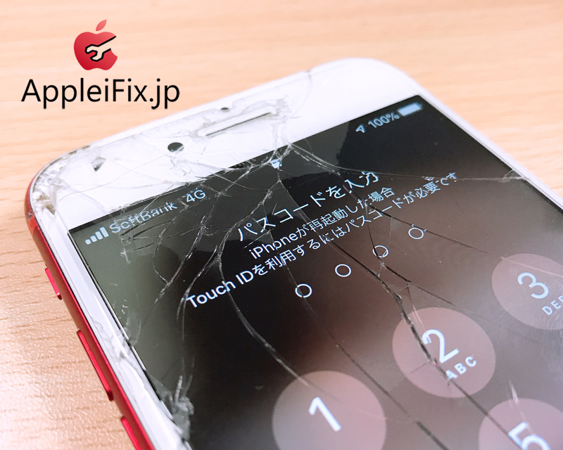 iPhone7画面割れ修理15分AppleiFix修理屋4.JPG