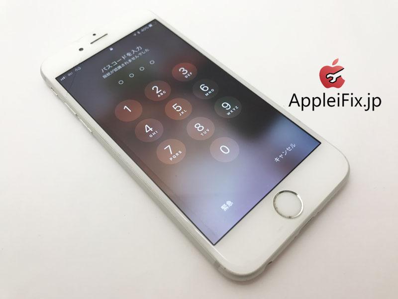 iPhone6Sガラス交換修理.JPG