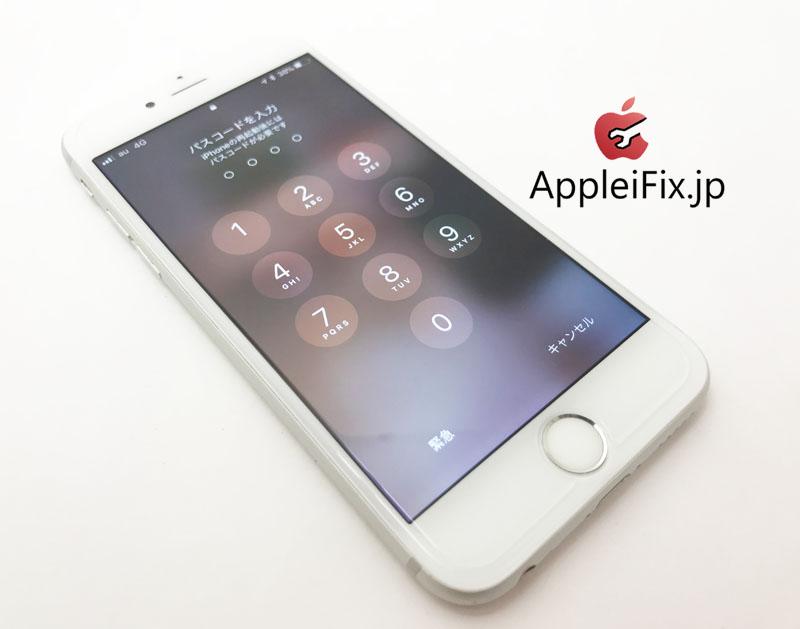 iPhone6Sガラス交換修理3.jpg