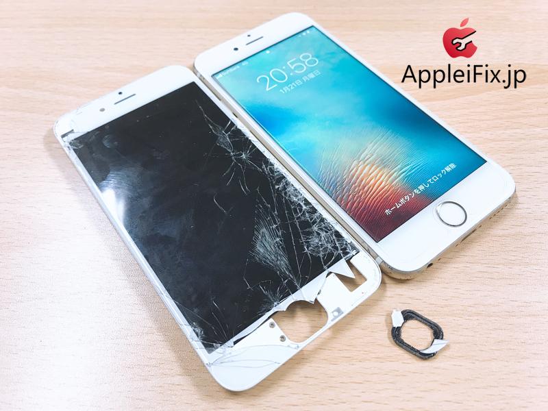 iphone6画面割れ修理.JPG