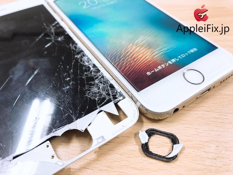 iphone6画面割れ修理1.jpg