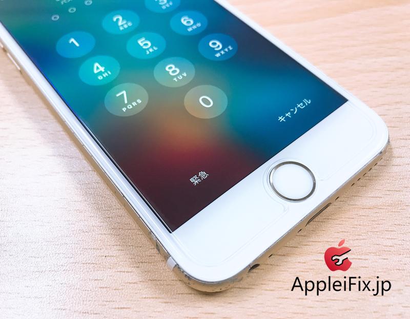 iphone6画面割れ修理5.JPG