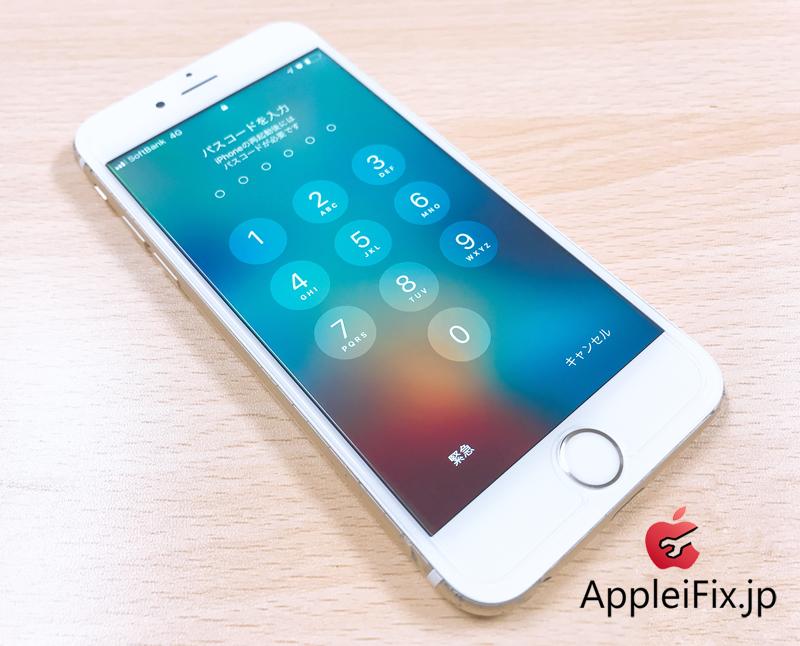 iphone6画面割れ修理4.JPG