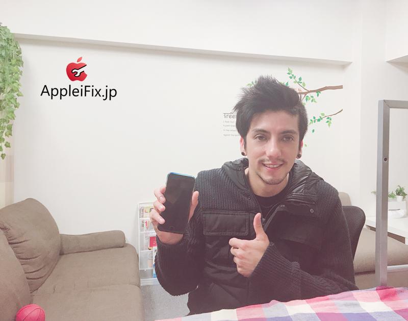 iPhone充電できない修理1.JPG