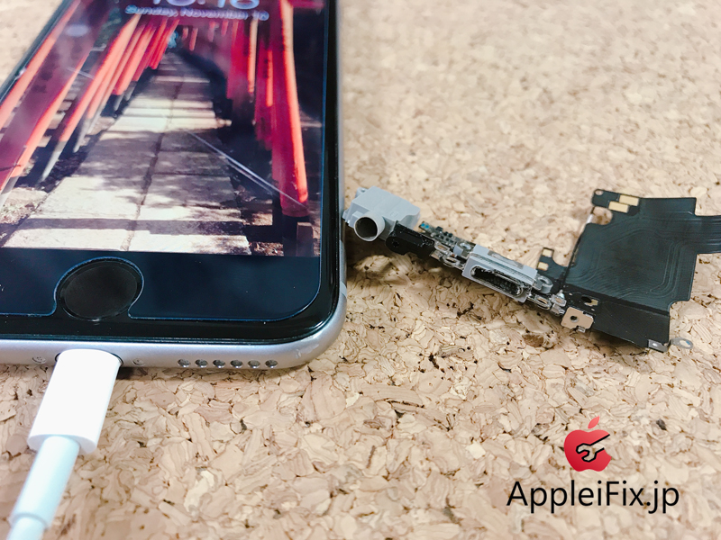 iPhone充電できない修理3.jpg