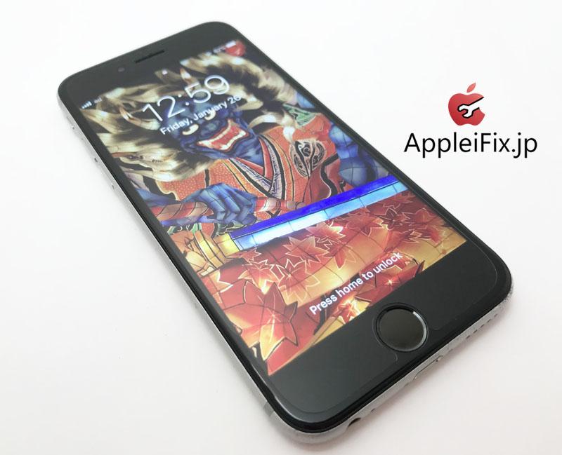 iPhone6S画面割れ修理 AppleiFix3.jpg