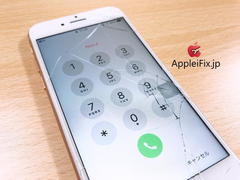 iPhone8画面割れ修理4.jpg