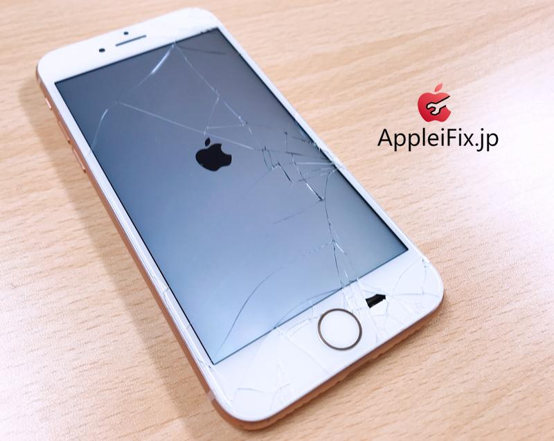 iPhone8画面割れ修理2.JPG