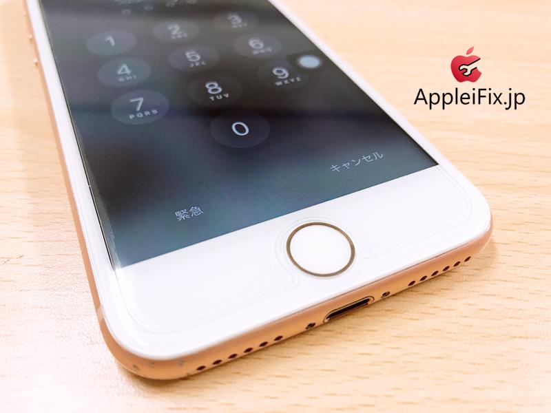 iPhone8画面割れ修理6.JPG