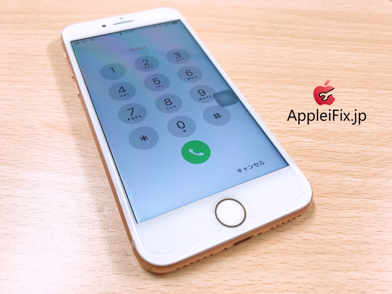 iPhone8画面割れ修理5.jpg