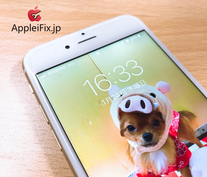 iPhone6S画面割れ修理5.JPG