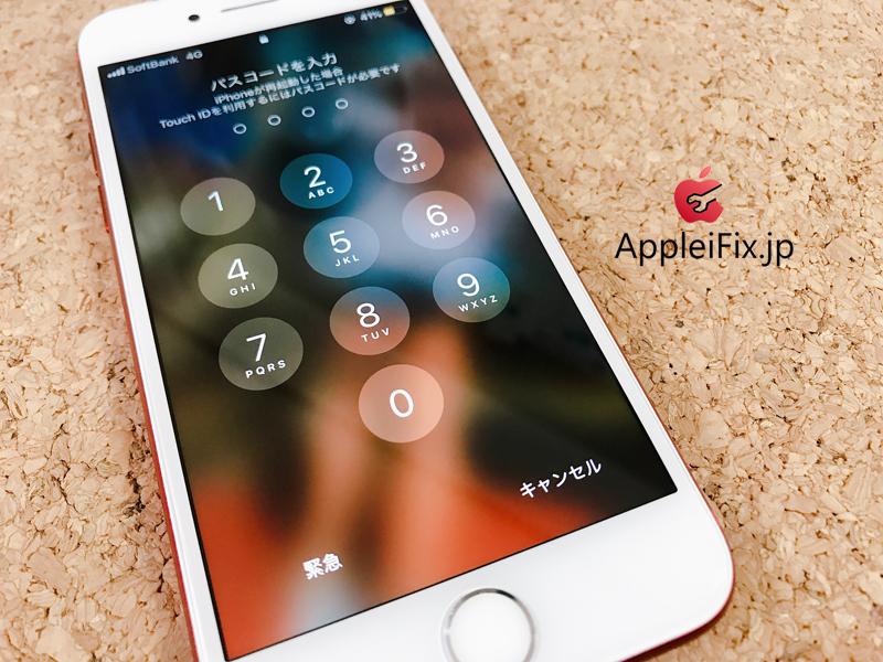 iPhoneレッド画面修理AppleiFix5.jpg