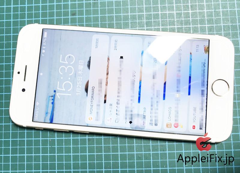 iPhone水没データ復旧修理 新宿AppleiFix9.JPG