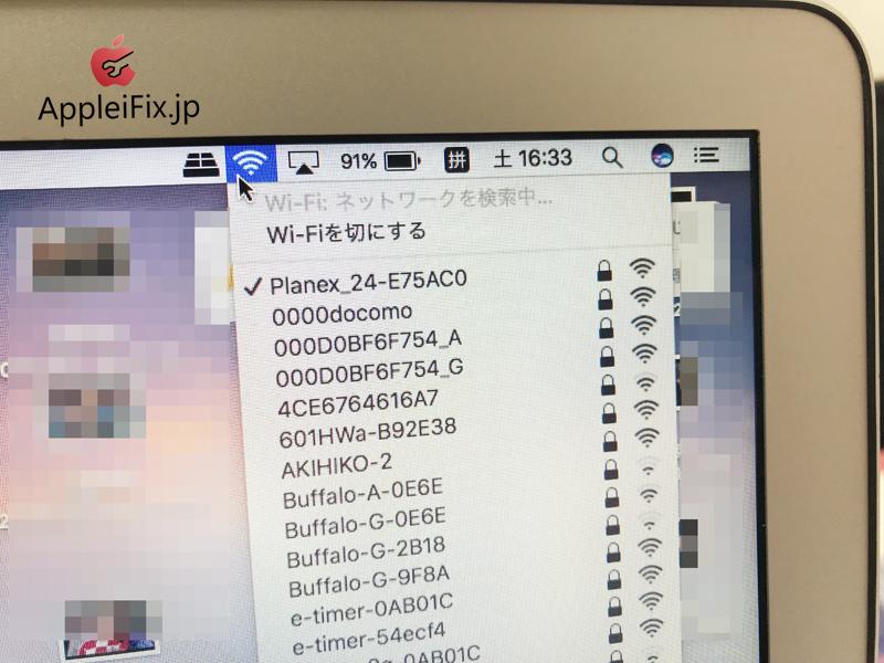 MacBookWiFiできない修理.JPG