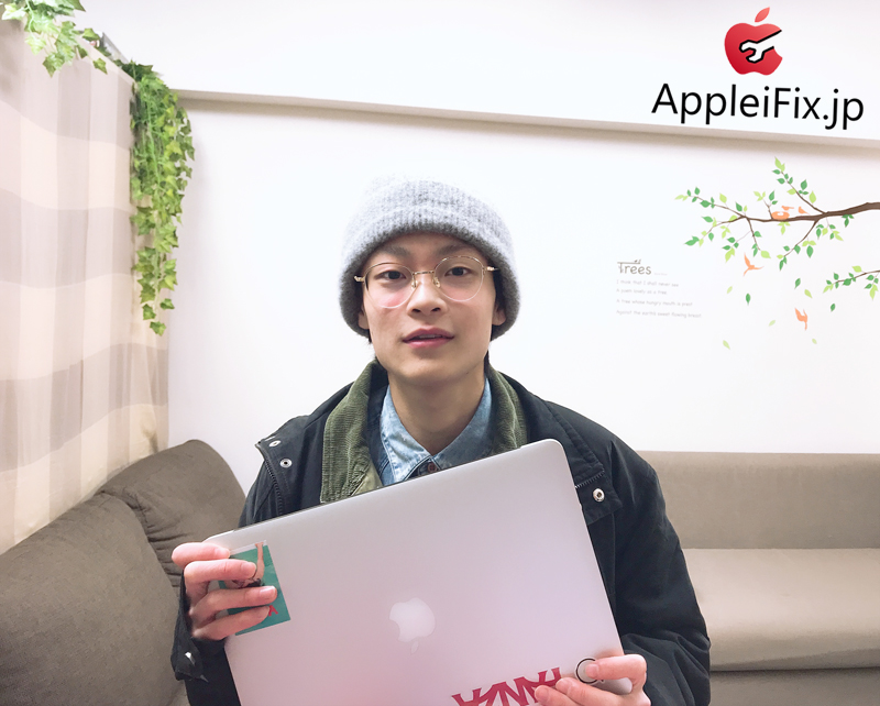MacBookWiFiできない修理1.jpg