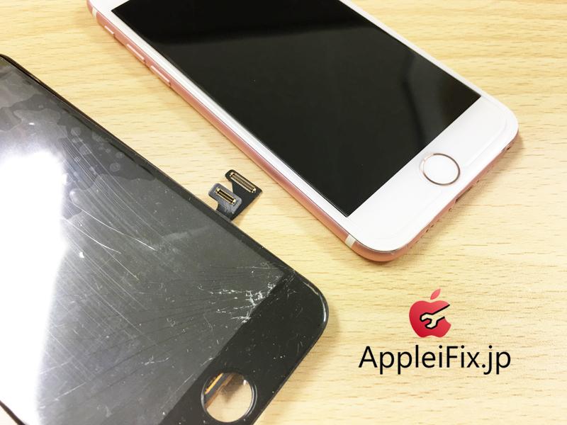 iPhone7タッチが出来ない。フロントパネル交換修理.JPG