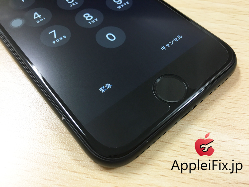 iPhone7画面修理4.JPG