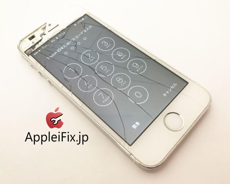 iPhoneSE画面修理と歪み緩和作業修理3.JPG