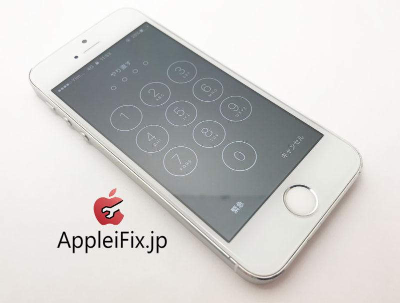 iPhoneSE画面修理と歪み緩和作業修理.JPG