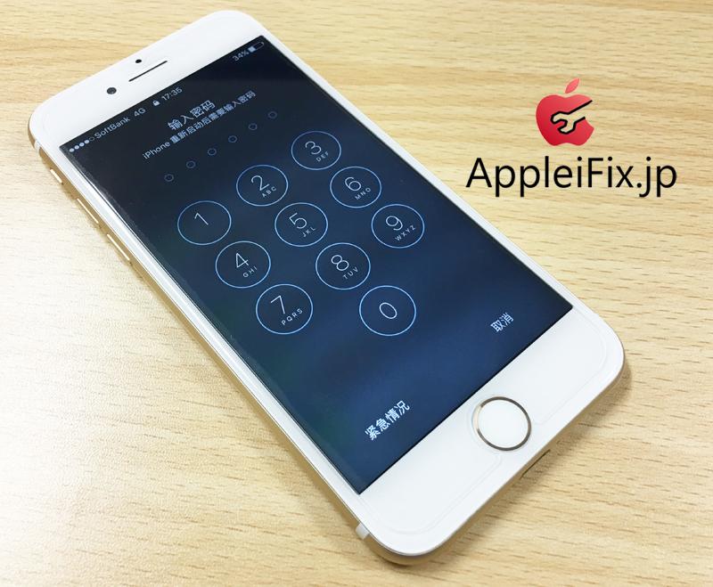 iPhone7液晶割れ修理2.JPG