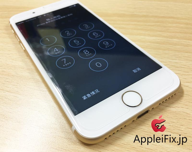 iPhone7液晶割れ修理4.JPG