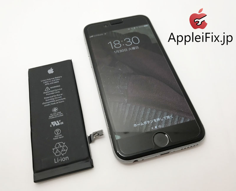 iPhone6バッテリー交換修理6.jpg