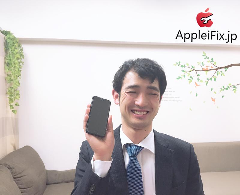 iPhone7修理1.jpg