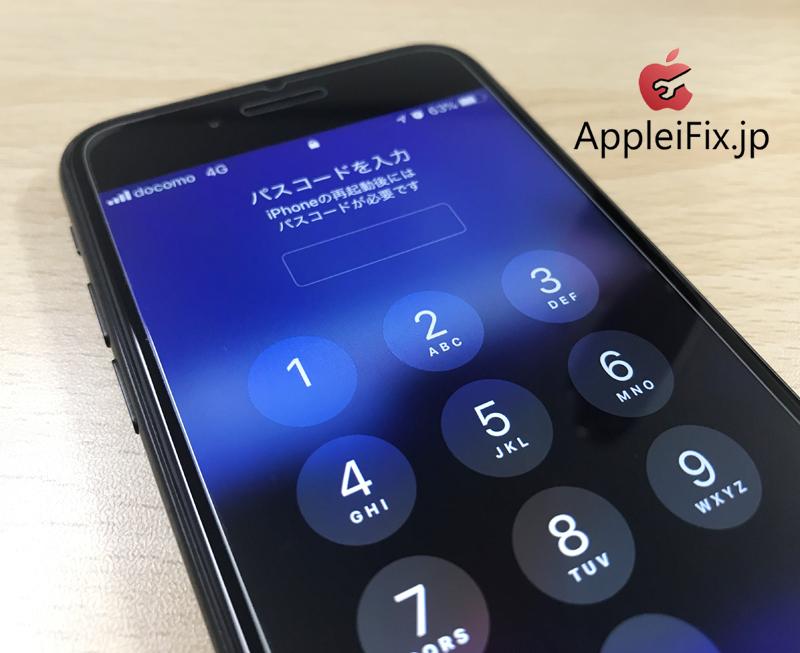 iPhone7修理3.jpg