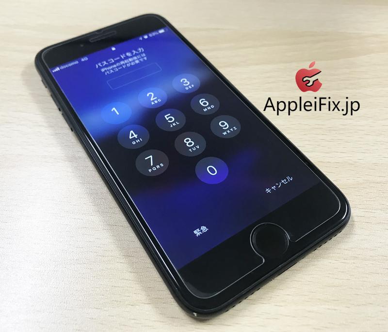 iPhone7修理.JPG