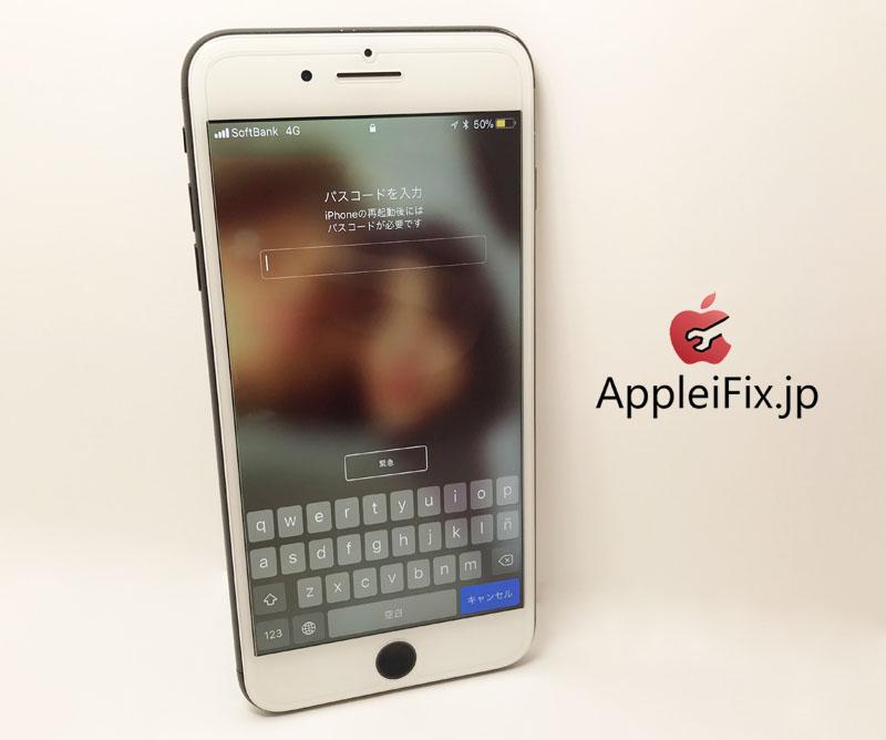 iPhone7Plus画面交換修理カスタム6.jpg