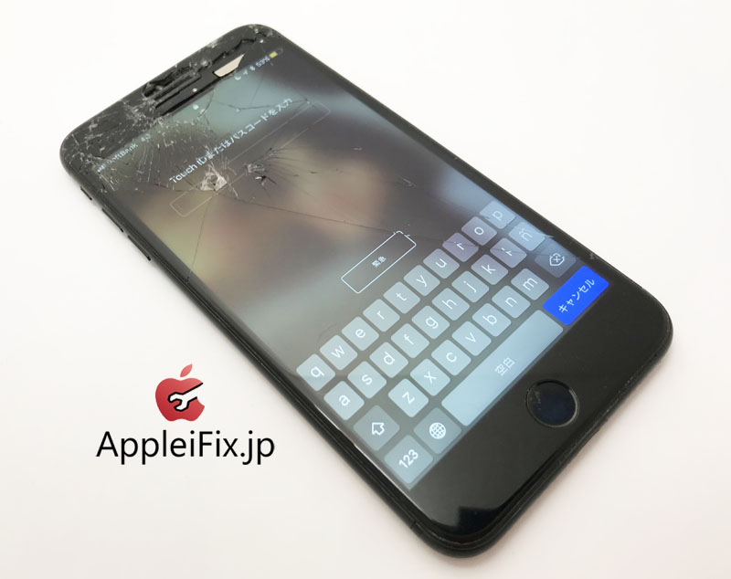 iPhone7Plus画面交換修理カスタム1.jpg