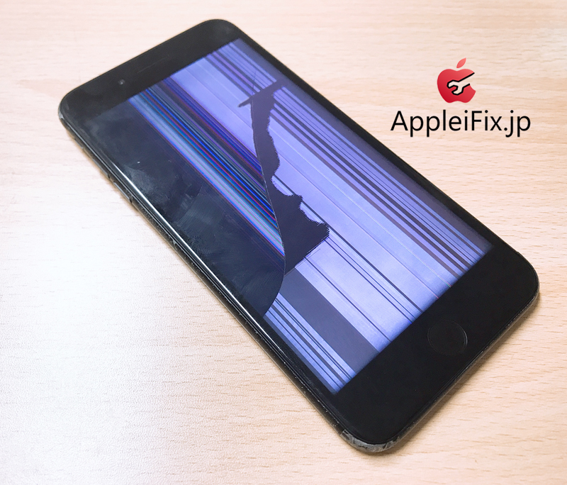 iPhone7Plus液晶交換修理とバッテリー交換修理5.JPG
