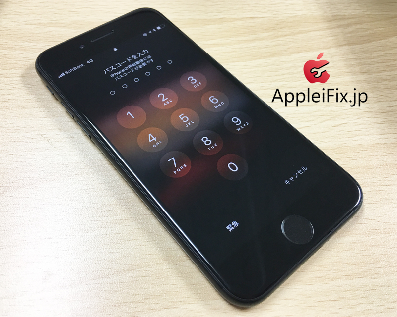 iPhone7syuri6.jpg