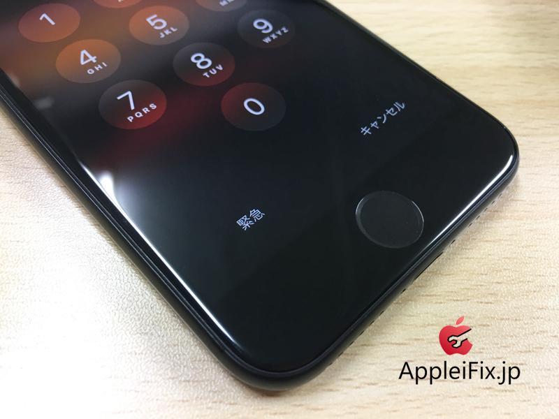 iPhone7syuri5.JPG