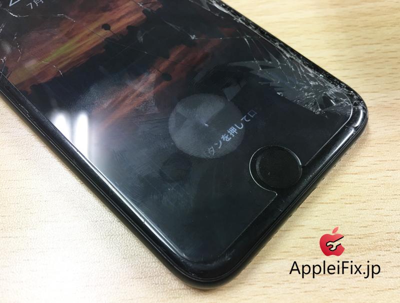 iPhone7syuri.JPG