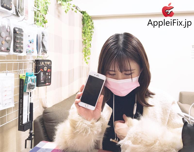 iPhone7ガラス交換修理1.jpg