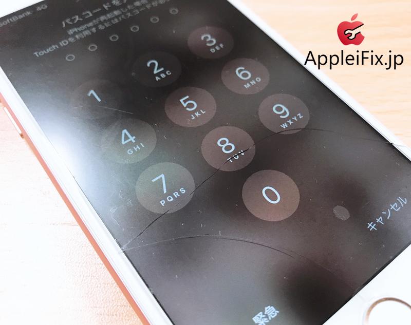 iPhone7ガラス交換修理3.JPG