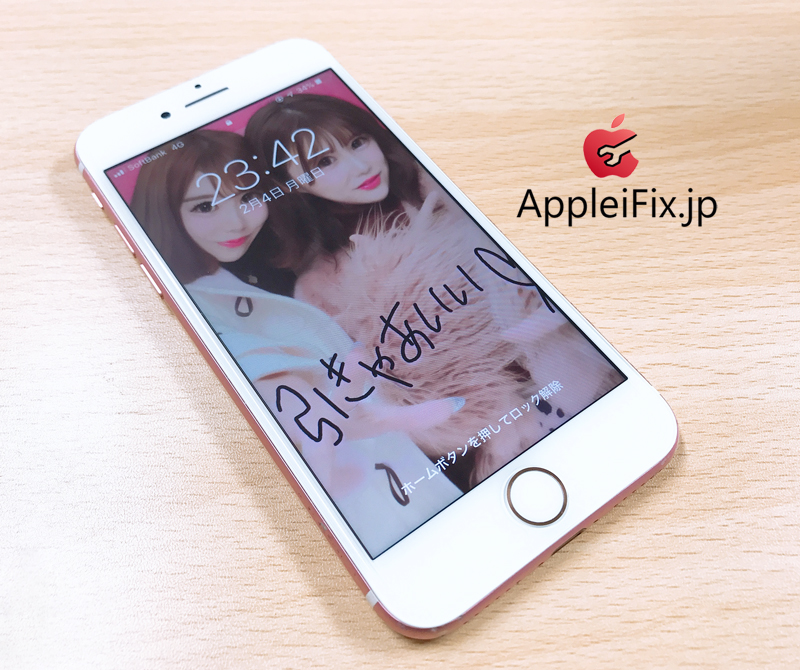 iPhone7ガラス交換修理5.JPG