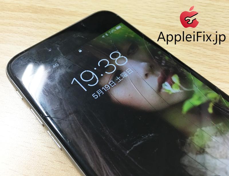 iPhone6バキバキに割れました。画面割れ修理1.jpg
