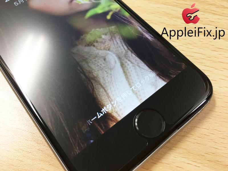 iPhone6バキバキに割れました。画面割れ修理4.JPG