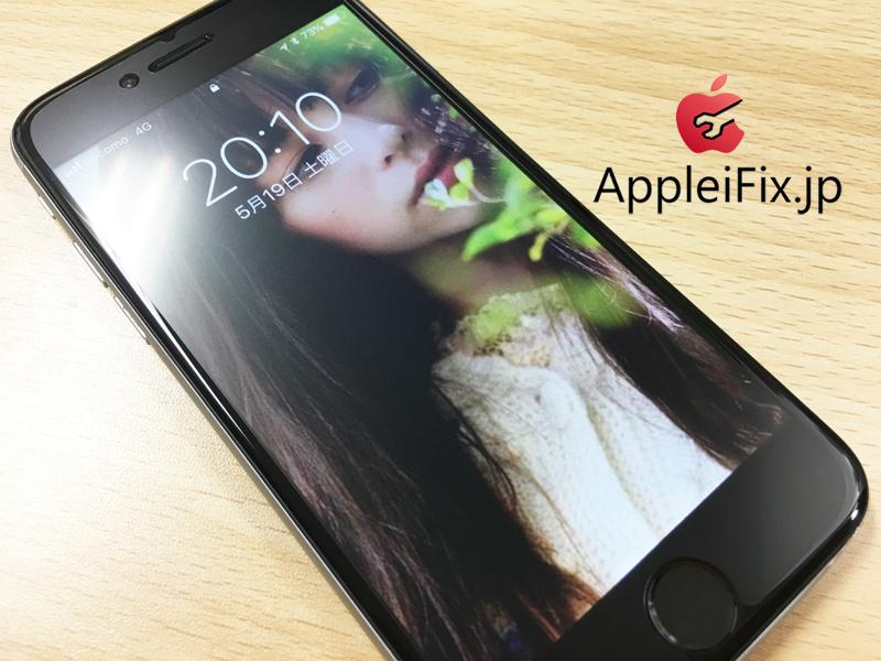 iPhone6バキバキに割れました。画面割れ修理5.JPG