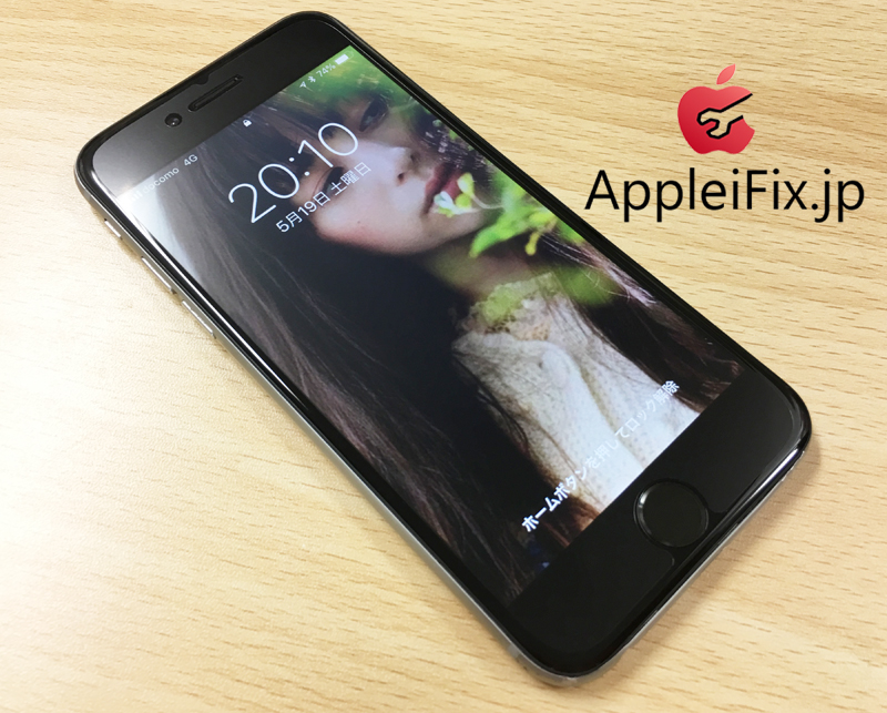 iPhone6バキバキに割れました。画面割れ修理3.jpg
