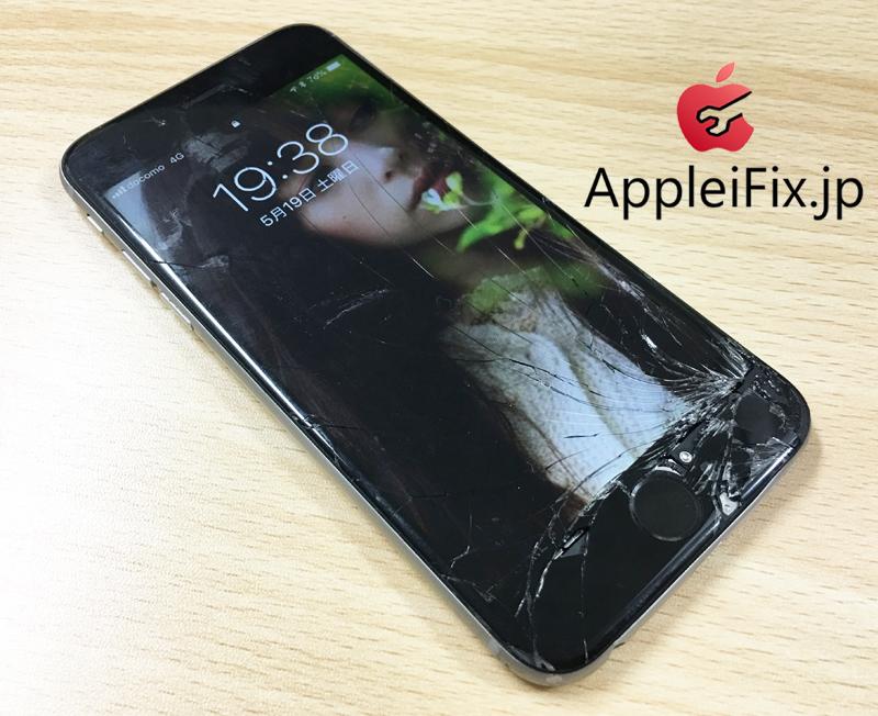 iPhone6バキバキに割れました。画面割れ修理2.jpg