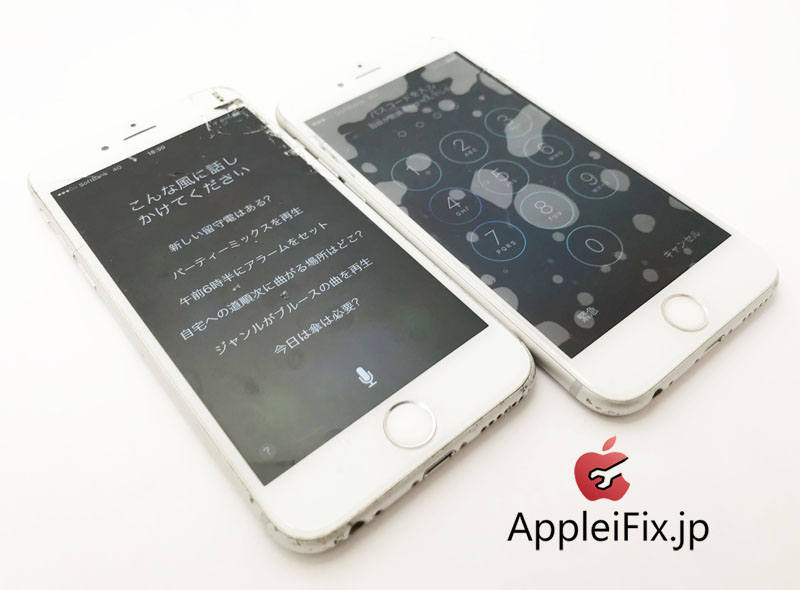 iPhone6S画面修理とバッテリー交換修理2台2.jpg