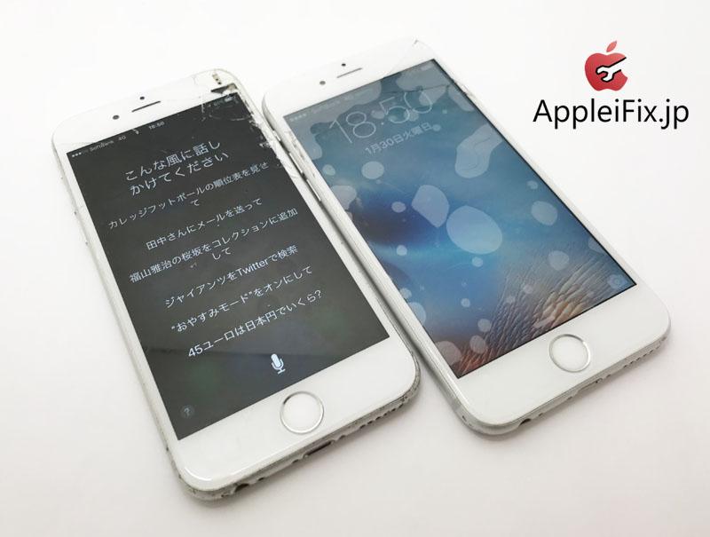 iPhone6S画面修理とバッテリー交換修理2台.jpg