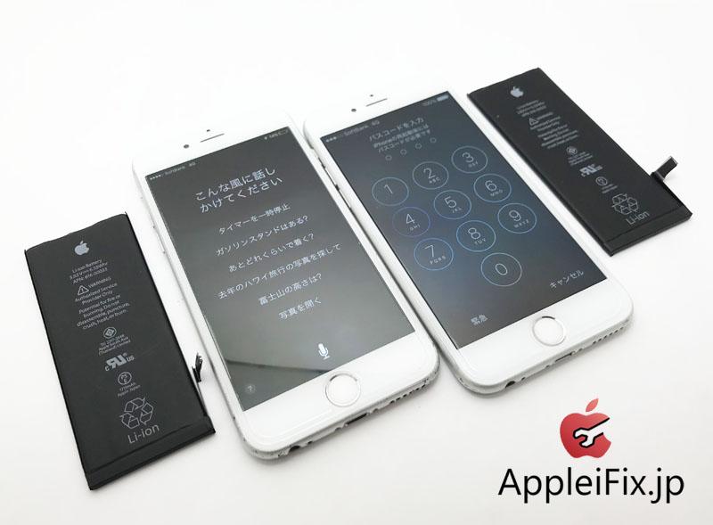 iPhone6S画面修理とバッテリー交換修理2台4.JPG