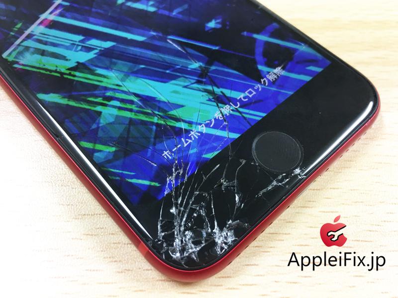 iPhone8修理.JPG