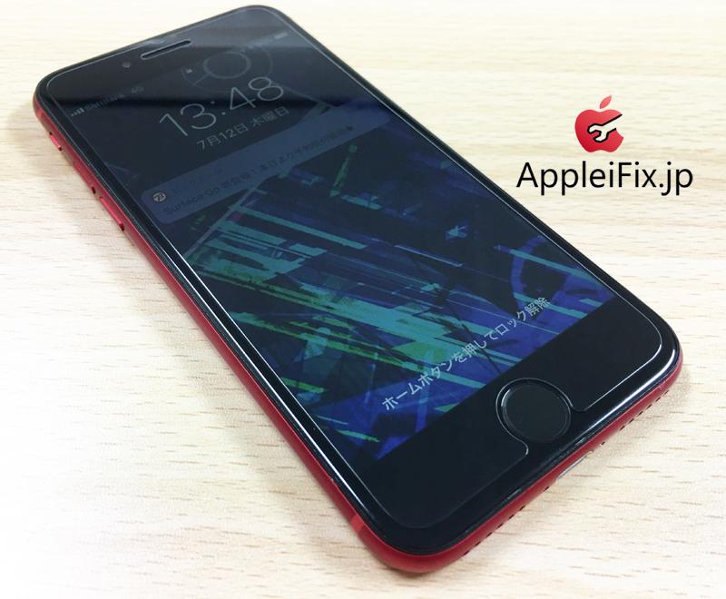 iPhone8修理6.JPG
